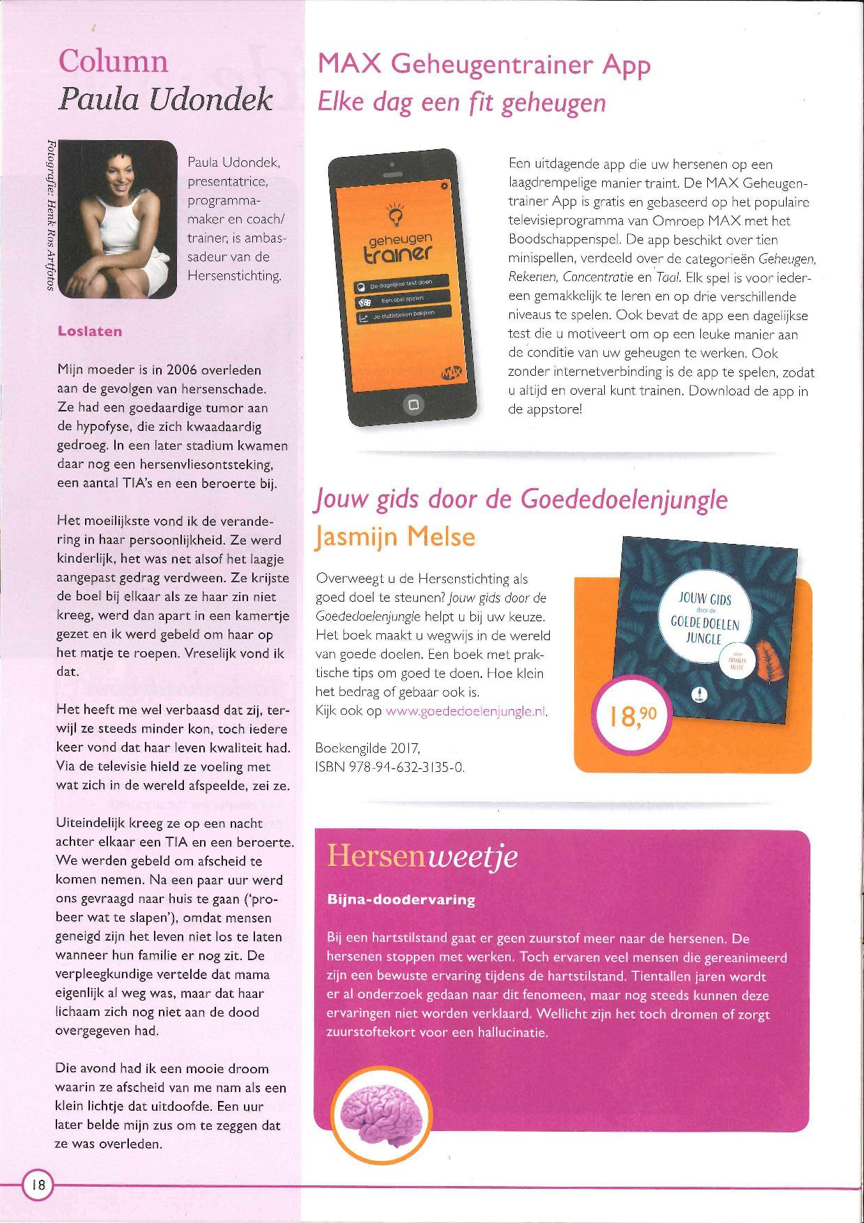 Goededoelenjungle in Hersen Magazine